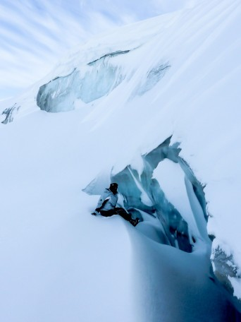 Greenland_Ice_Cap_Ice_Wall_P1050781